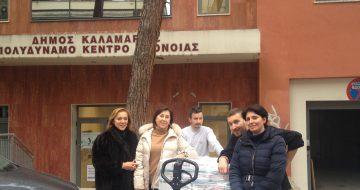 Κοινωνικά Παντοπωλεία – Συσσίτια Δήμος Καλαμαριάς