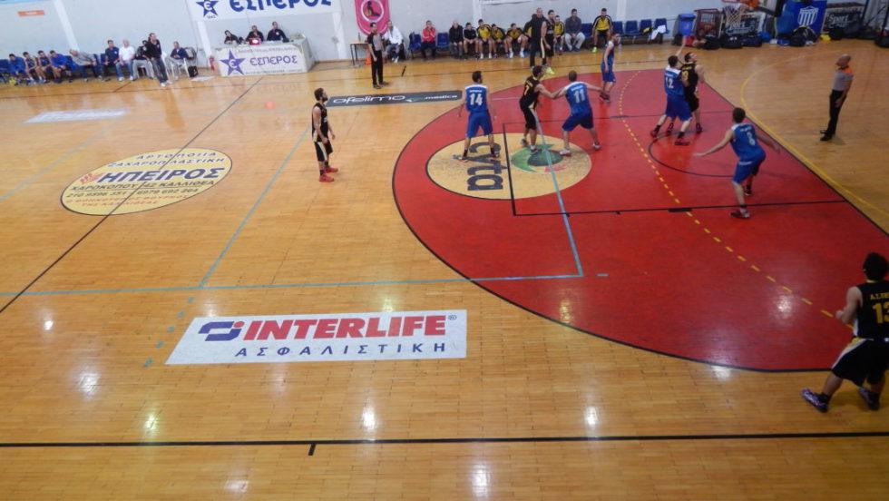 Χορηγία INTERLIFE στον «Παναθλητικό Όμιλο Καλλιθέας» ΕΣΠΕΡΟΣ