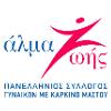 Άλμα Ζωής Νομού Θεσσαλονίκης logo