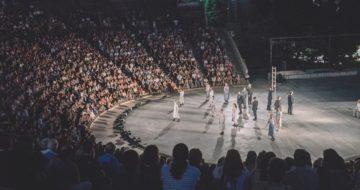 Κρατικό Θέατρο Βορείου Ελλάδος παραστάσεις