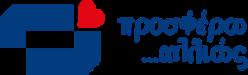 prosferoallios.gr logo
