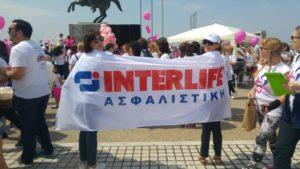 προσωπικό INTERLIFE στο 6ο sail for pink
