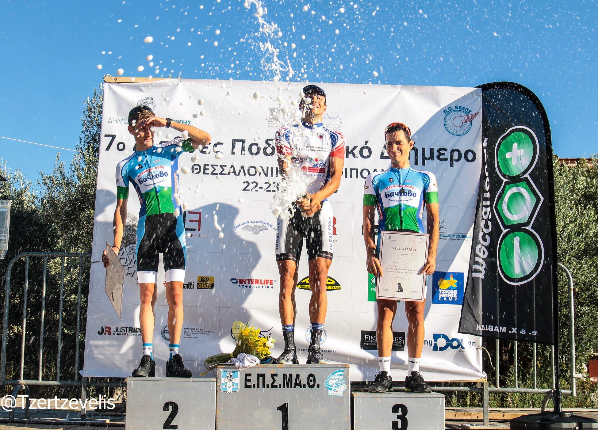 7ο διεθνές ποδηλατικό διήμερο